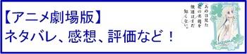 08 アニメ映画.jpg
