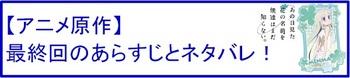11 アニメ11話.jpg